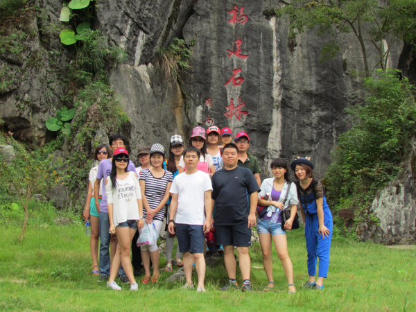 2013 Rongta Group's Trip to Fujian Stone Forest