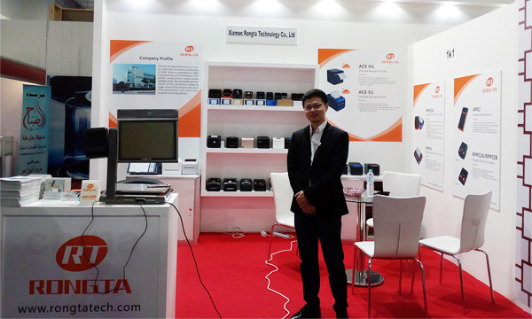 Rongta Technology at ICT CAIRO 2017
