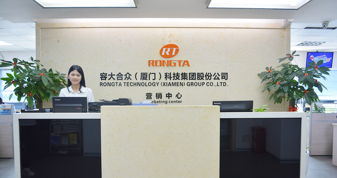 Rongta Technology (Xiamen) Group Co.,Ltd.