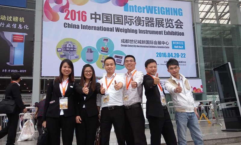 """Rongta""First Show On China International Weighing Instrument Exhibition (CWIA)"