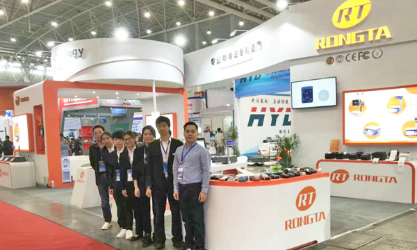 2018 China International InterWeighing instrument exhibition-- Rongta in Wuhan